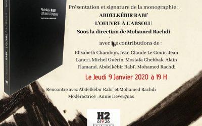 Présentation-signature à la Galerie ABLA ABABOU, Rabat