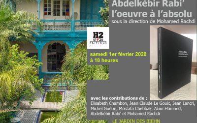 Présentation-signature au Jardin des Biehn, Fès