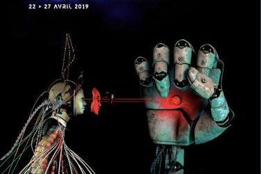 FIAV- 25e Festival international d'art vidéo de Casablanca